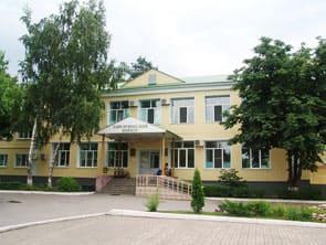 Больница в одинцовском районе лапино